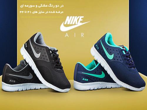 خرید کفش طرح Nike مدل Air